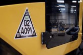 BOMAG Move to CESAR on Rollers