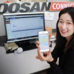 New mobile app launched for DoosanCONNECT telematics